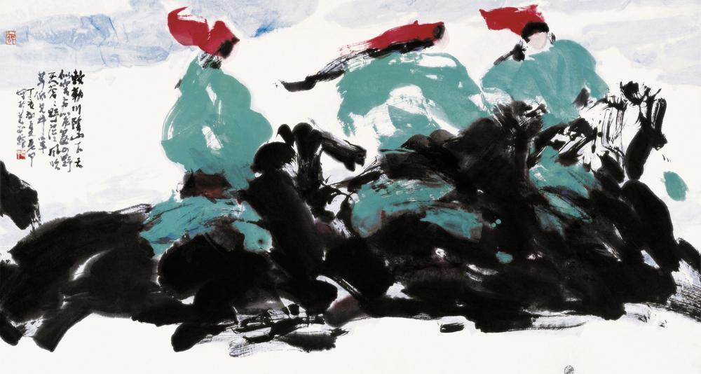 草原行-北京画院收藏